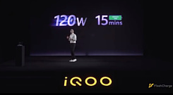 iQOO представила 120-ваттную зарядку Super FlashCharge