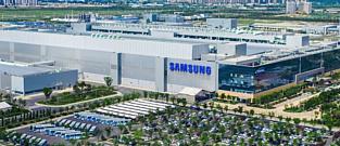 Samsung продала свой завод LCD-панелей TCL за $1.8 млрд