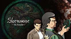 По мотивам Shenmue выпустят аниме