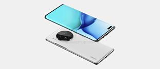 Huawei продемонстрировала пример фото с камеры Mate 40