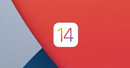 Apple выпустила iOS 14.1, iPadOS 14.1 и tvOS 14.1