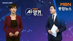 На южнокорейском ТВ появилась ИИ-ведущая