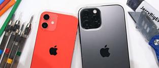 Видео: iPhone 12 Pro Max и 12 mini прошли тест на прочность