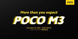 Poco M3 выпустят 24 ноября