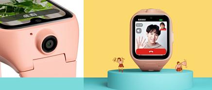 Xiaomi анонсировала детские умные часы Mi Kids Watch 4