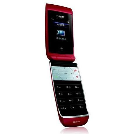 Fancy Philips Xenium 9@9q вышел в продажу в Восточной Европе (России)