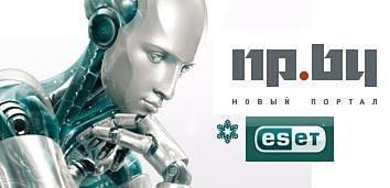«Новый Портал» и компания ESET объявляют конкурс!