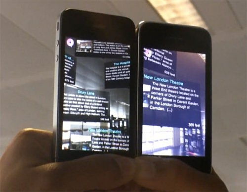 iPhone 4 с гироскопом создает ощущение гладкой дополненной реальности