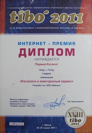 1k.by - лучший каталог товаров!