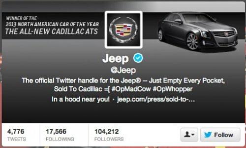 Twitter пошутил: Cadillac выкупает Jeep