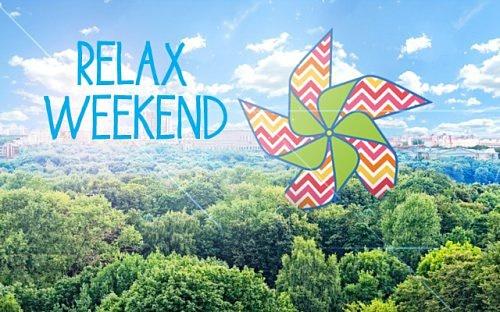 Развлекайся и отдыхай вместе с LG Electronics: 3D и Game зоны LG на фестивале «Relax-Weekend»