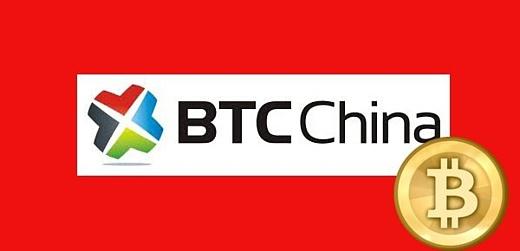 Народный банк Китая не признает Bitcoin как валюту