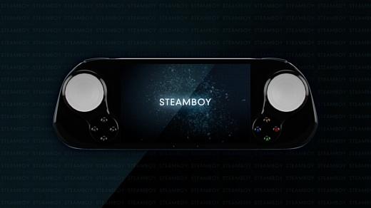 Steamboy будет стоить $299 и выйдет в конце 2016