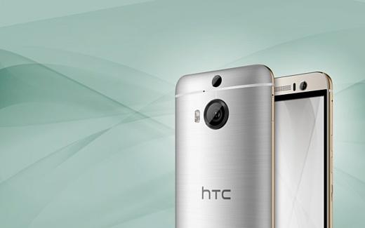 HTC продемонстрировала смартфон One M9+ Supreme Camera Edition