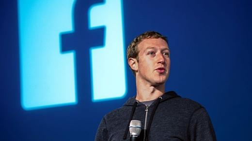 """Марк Цукерберг: """"К 2030 году Facebook будут пользоваться 5 млрд человек"""""""