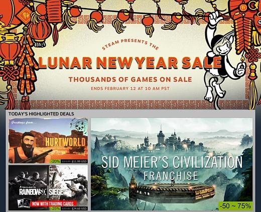 В Steam проходит распродажа, посвященная Китайскому Новому году