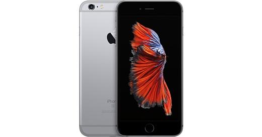 В 2015 Apple получил 90% прибыли рынка смартфонов