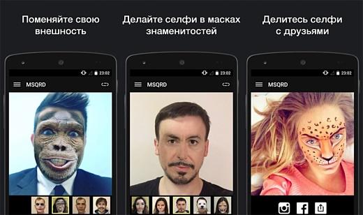 Как называется приложение где можно сделать видео из фото с музыкой