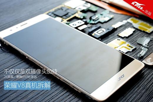 Специалисты заглянули внутрь Huawei Honor V8