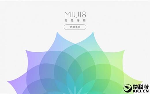 MIUI 8.0 выпустят в августе