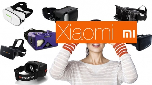Слух: VR-шлем Xiaomi появится в продаже уже в августе