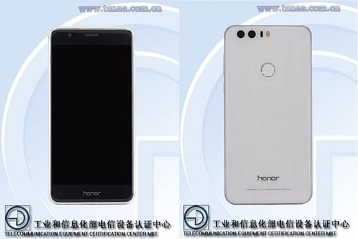 Huawei анонсирует Honor 8 11 июля