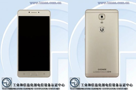 Gionee M6 Plus получит батарею емкостью 6020 мАч