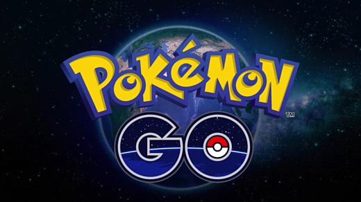 Аналитик: «Pokemon Go принесет Apple $3 млрд»