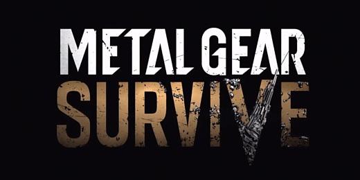 Konami анонсировала Metal Gear Survive, которую делают без Кодзимы