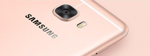 Samsung собирается выпустить Galaxy C5 Pro и C7 Pro