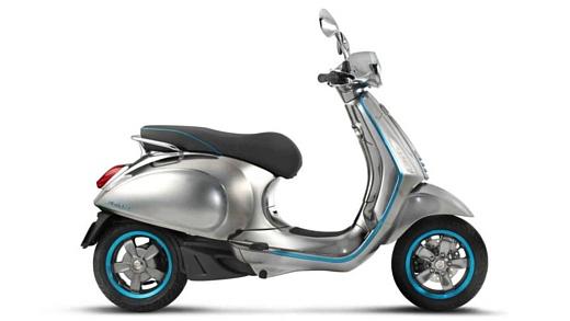 Vespa представила электрическую версию своего классического скутера