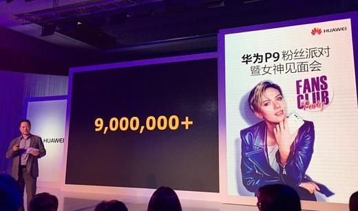 Huawei продала 9 млн флагманов P9