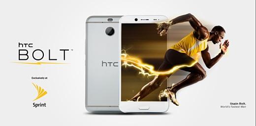 HTC анонсировала смартфон Bolt / 10 Evo