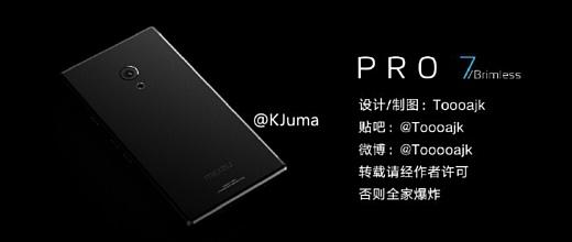 Утечка: рендеры и характеристики Meizu Pro 7