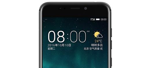 Gionee представила среднебюджетный смартфон S9