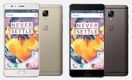OnePlus официально анонсировала новый смартфон 3T