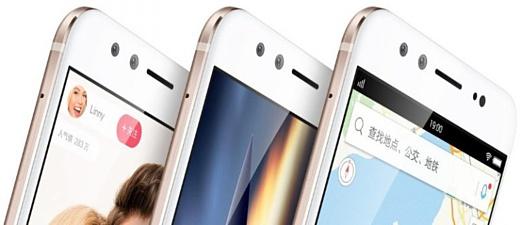 В Китае представлены селфи-смартфоны Vivo X9 и X9 Plus