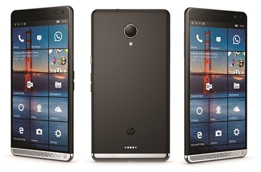 Слух: HP и Microsoft работают над новым коммерческим Windows-смартфоном