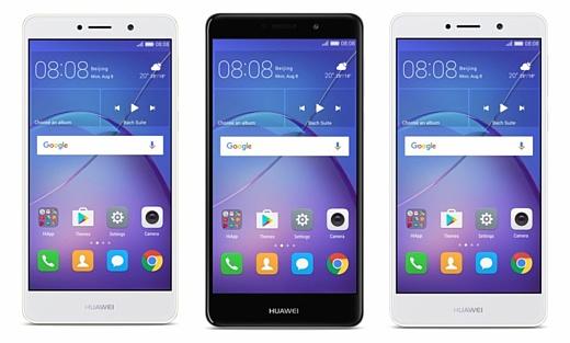 Huawei анонсировала смартфон Huawei Mate 9 Lite