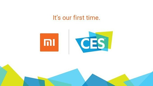 Xiaomi впервые проведет презентацию на выставке CES