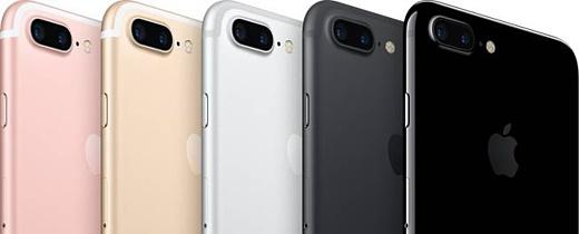 Слух: iPhone 2018 года будет иметь 7 нм чипсет TSMC