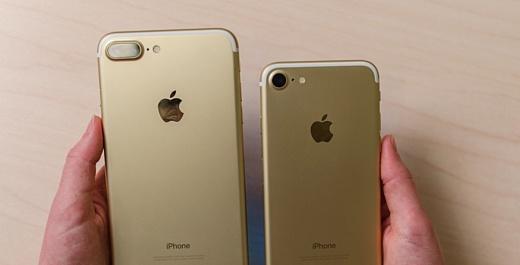 Apple получила 90% прибыли индустрии смартфонов в III квартале 2016