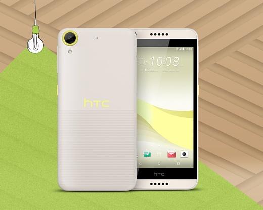 HTC анонсировала недорогой Desire 650