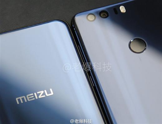 Утечка: новое фото Meizu X с двойной камерой