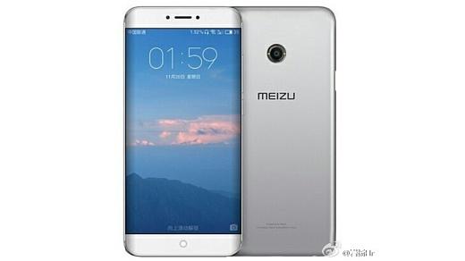 В сеть попали новые изображения Meizu Pro 7