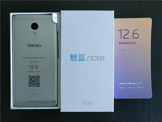 Анонс Meizu m5 Note состоится 6 декабря