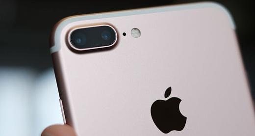 Слух: iPhone 8 получит 3D-камеру LG Innotek