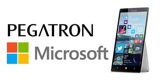 Слух: Pegatron начала производство Surface Phone для Microsoft