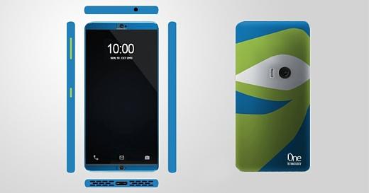 ZTE предложила своим поклонникам назвать новый смартфон