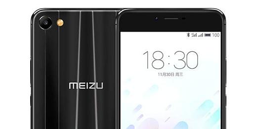 M3X — новый недорогой смартфон Meizu